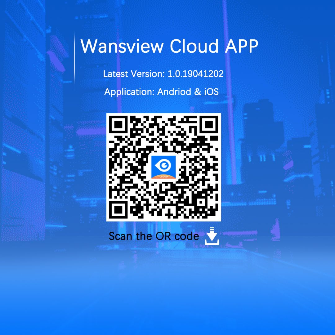 Update Wansview Cloud App How to get the latest Version 1