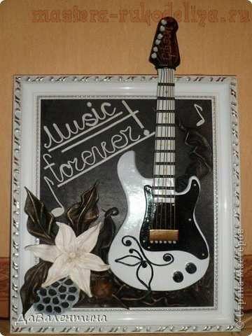 сюда открытка своими рукам с гитарой красивые