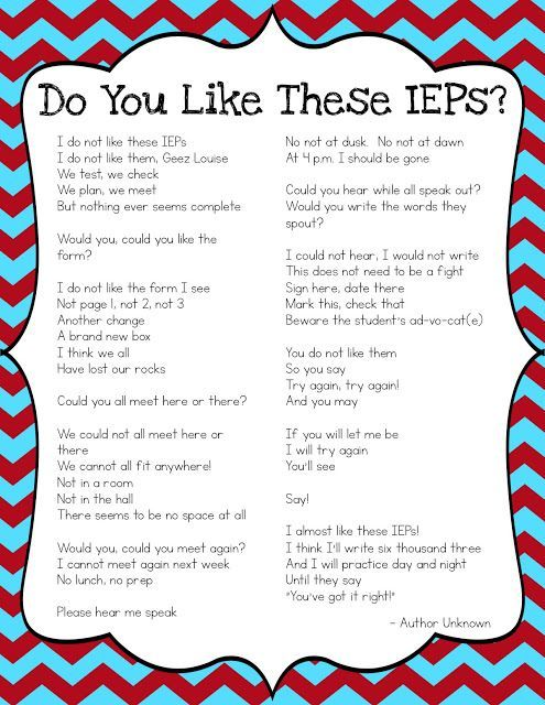 Do You Like These IEPs? | Funny education quotes, Special ...