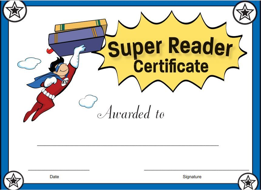 Super Reader Certificate For Boys Reward Your Students Reading