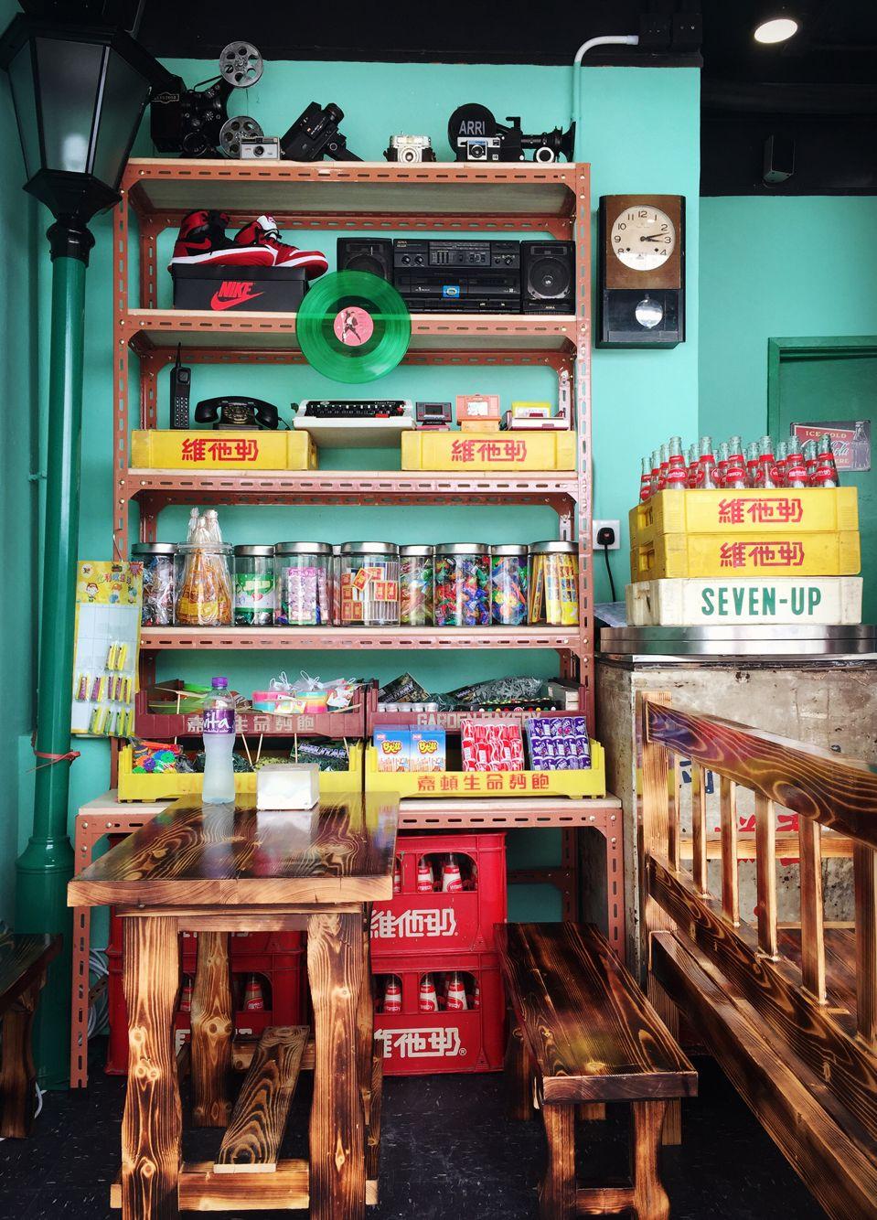 Vintage Hk Snack Shop In Stanley Vintage Clothes Shop Vintage Clothing Stores Vintage Shops