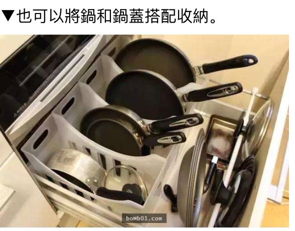 organize frying pans kitchen organisation japanese kitchen kitchen organization on kitchen organization japanese id=33639