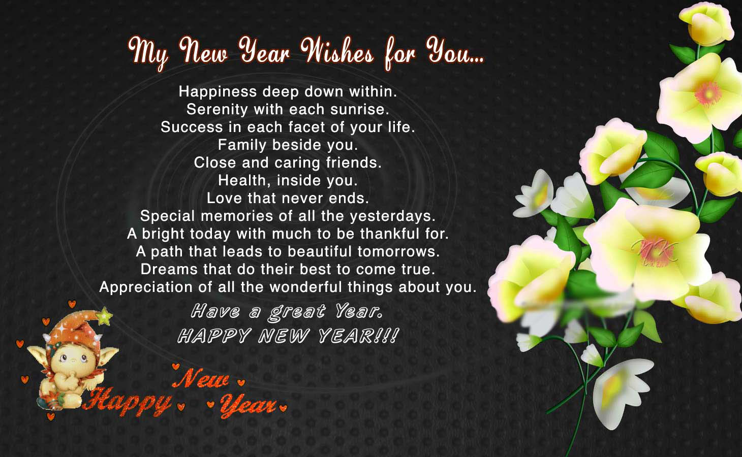 Happy new year 2017 poems happy new year 2017 poems for New year eve messages friends
