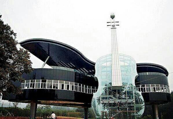 El conservatorio de música de Huainan, China