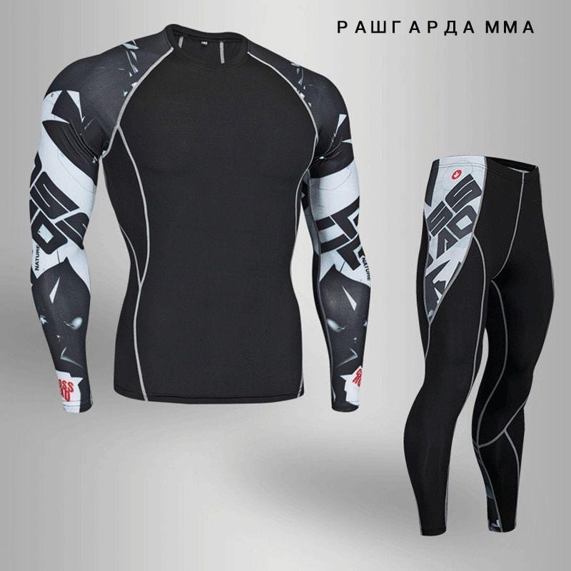 1c7d10e02 Buy Online thermo underwear   Men s Sportswear   Rashgard Male   Thermal  Underwear Men s   Mens