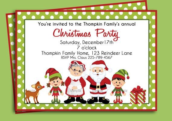 christmas party invitation printable or printed with free shipping, Party invitations