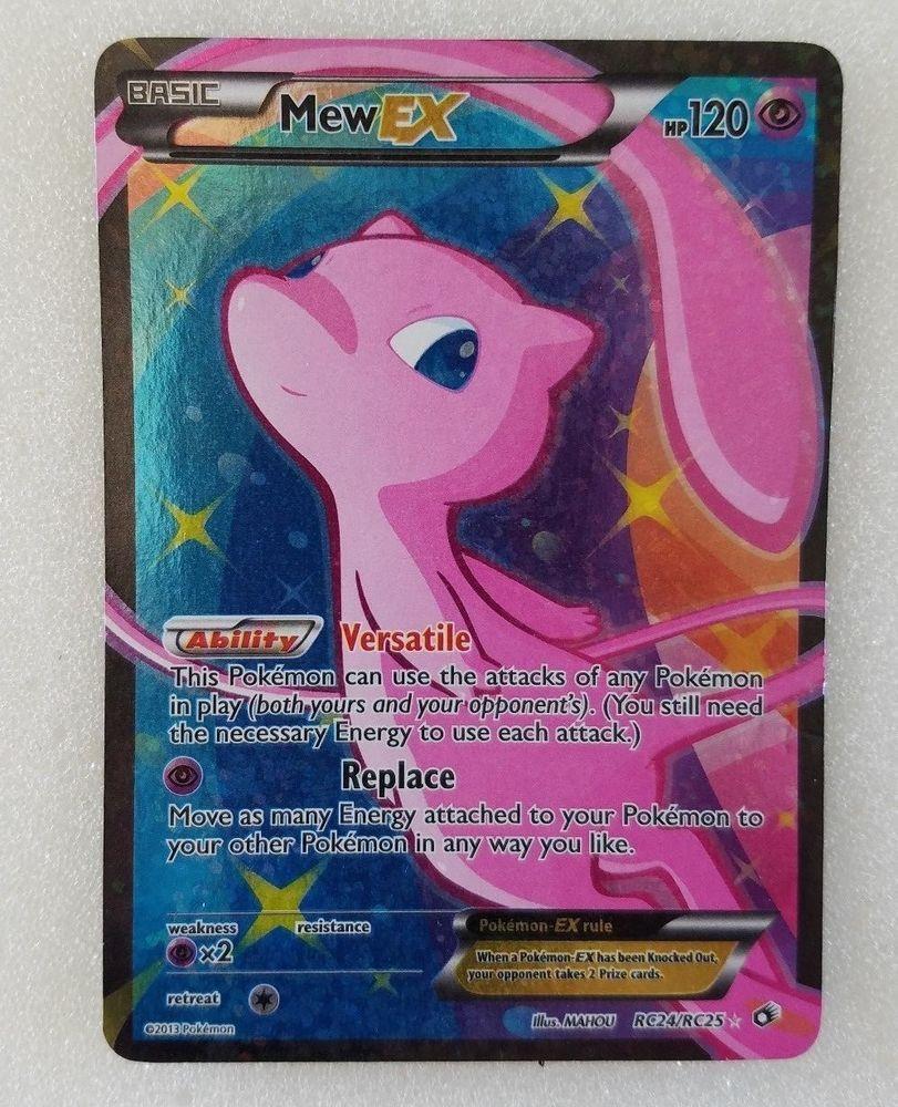 Mew EX FULL ART ULTRA RARE RC24//RC25 Legendary Treasures Holo Pokemon TCG NM
