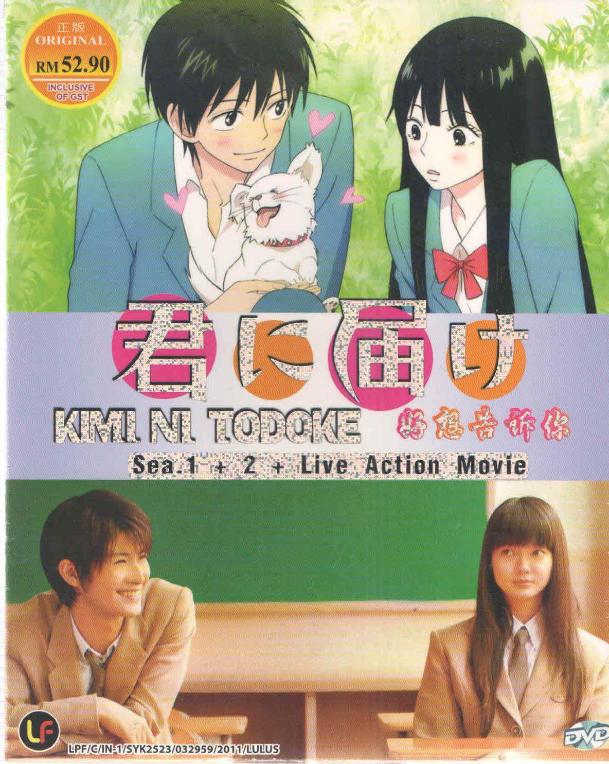 Dvd Kimi Ni Todoke Season 1 + 2 + Live Movie Dvd +Free 1