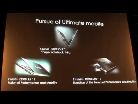 삼중고 시달리는 Sony, 반전 가능할까? (VAIO Z 리뷰 - 2부)