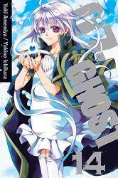 "Manga Review: ""07-Ghost"" Volume 14"