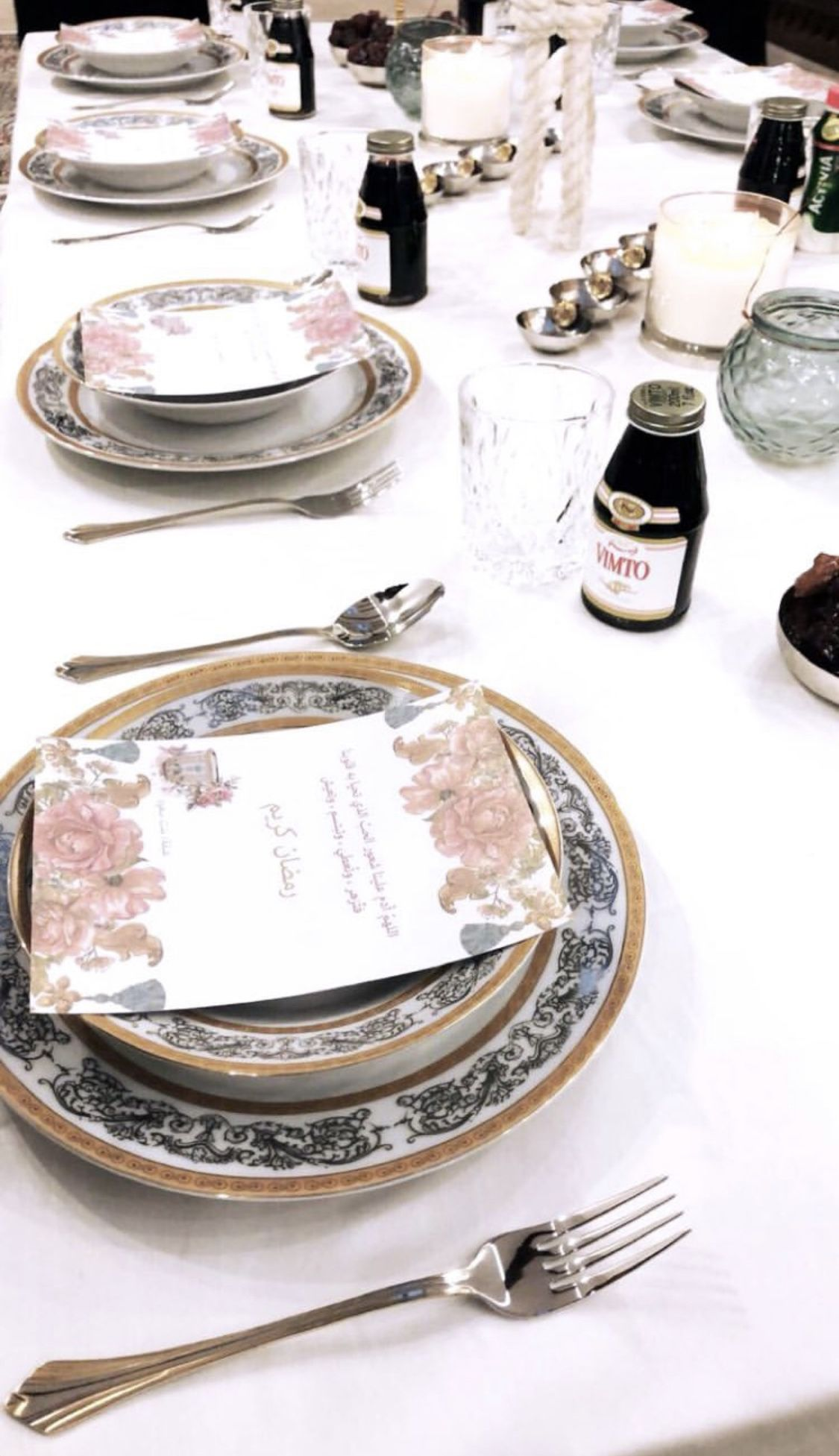 Ramadan رمضان Ramadan Decorations Graduation Party Decor Kitchen Organization Diy