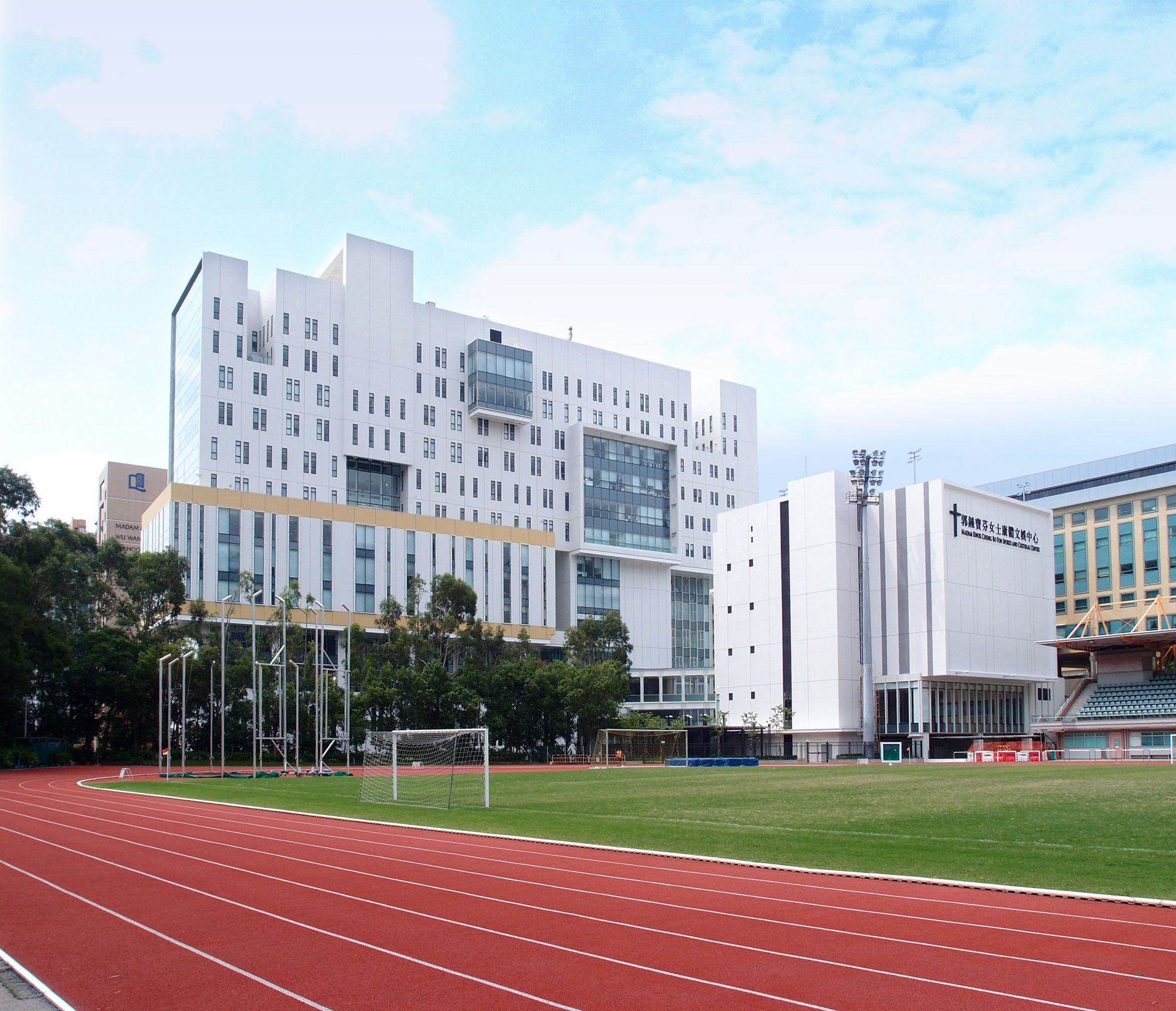 Baptist University Campus Development Phase 3 / Location: Kowloon, HK / by AGC Design