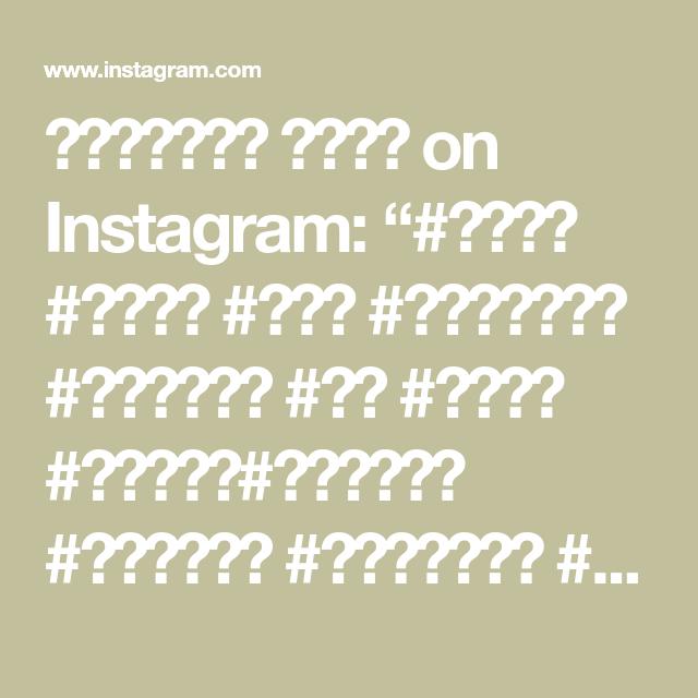 متلازمة داون On Instagram يعلن مركز معا للتربية الخاصة عن وصول برامج عالمية متخصصة لصعوبات التعلم الجلسات تقدم Math Instagram Arabic Calligraphy