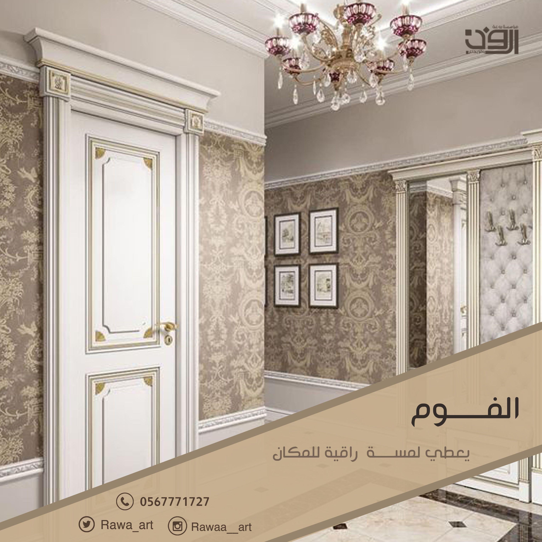 تركيب براويز الفوم الفوم Home Decor Framed Bathroom Mirror Home
