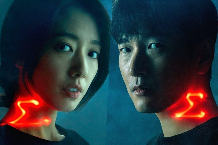 "Park Shin Hye And Cho Seung Woo Convey Their Dangerous Journey In ""Sisyphus: The Myth"" Posters"