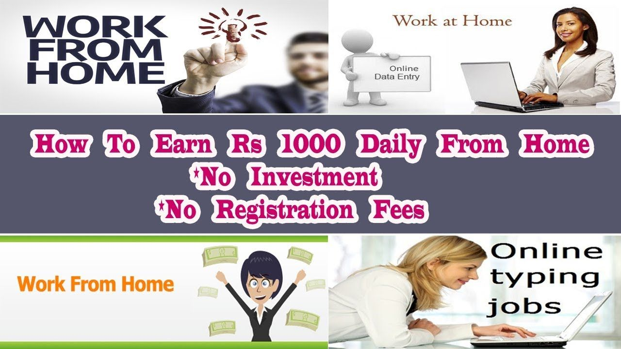 Form Filling Jobs Without Investment | Online Jobs At Home | How ...