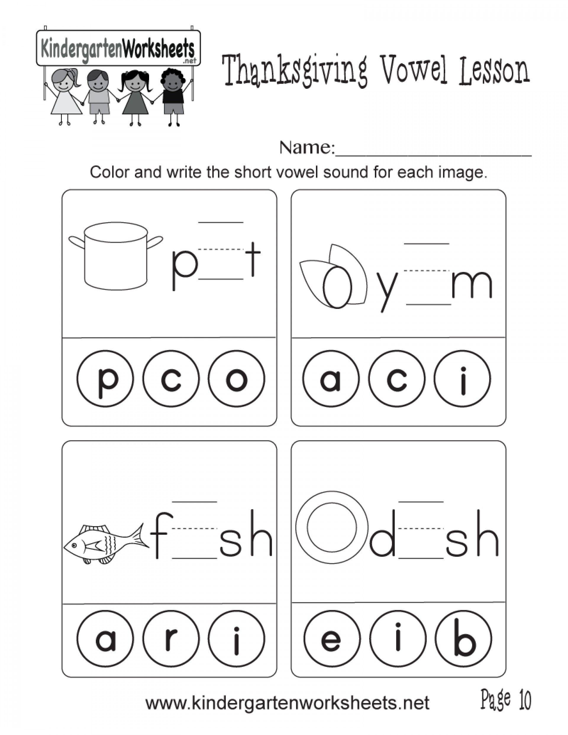 2 Worksheets Vowel Sounds U 2 In