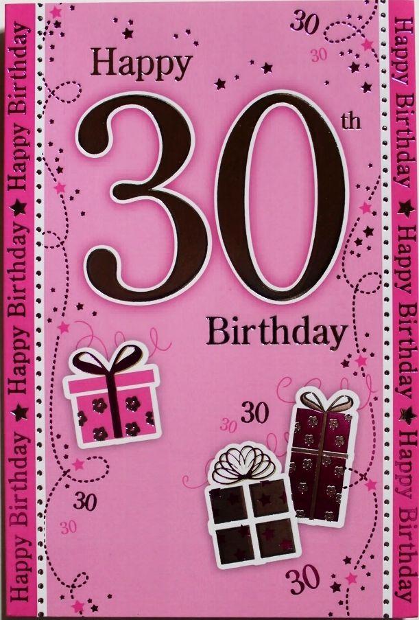 Happy 30th Birthday Greeting Card Female Presents Pink Theme Brand New Happy 30th Birthday 30th Birthday Cards Birthday Greeting Cards