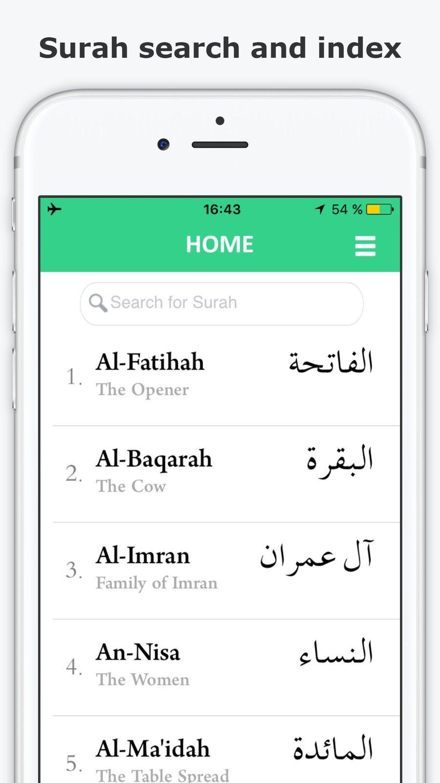 E-Quran ¨C Full Quran Kareem with Audio | 3d Object Ideas