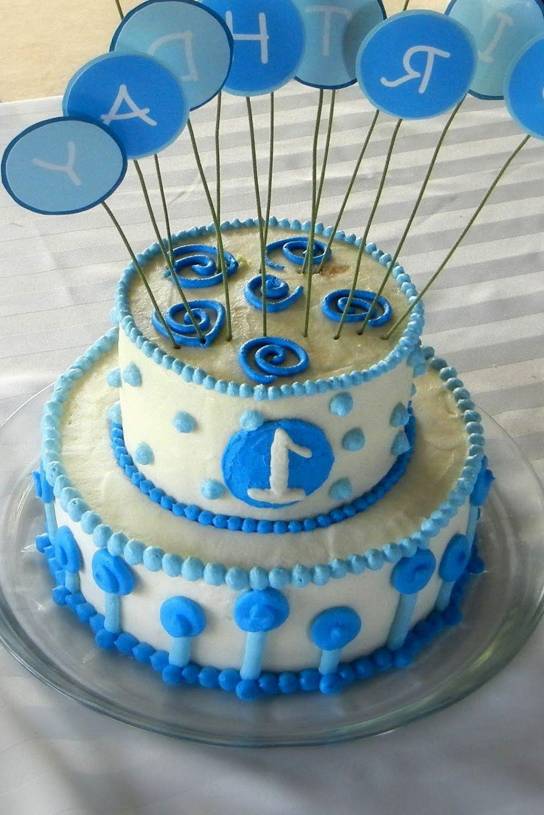 Simple Birthday Cake Design For Baby Boy