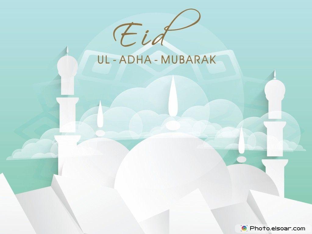 Stylish Greeting Card For Eid Ul Adha Cards Pinterest Eid
