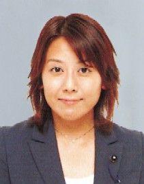 太田和美(民主党) 福島県第2区 | House of representatives, Japan