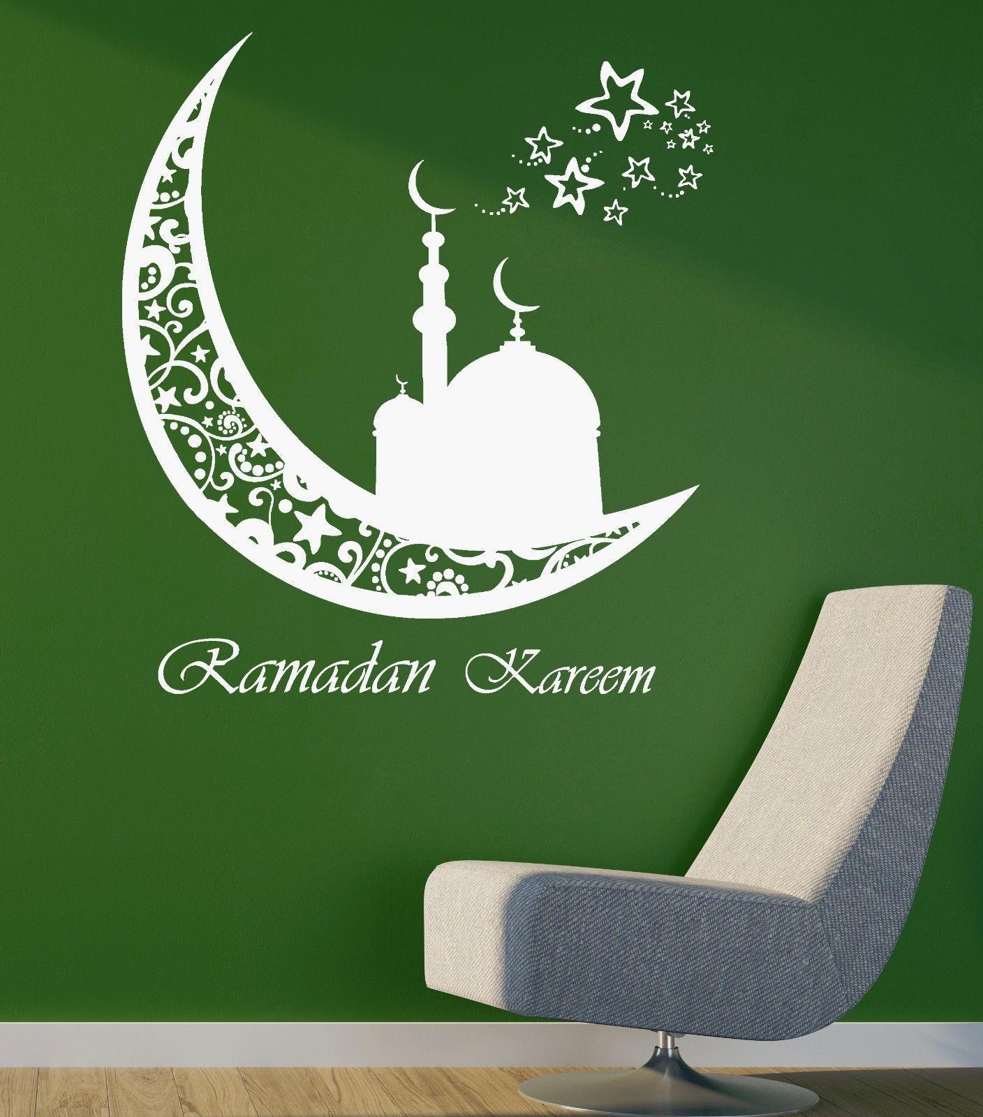 Wall Sticker Vinyl Decal Arabic Decor Ramadan Kareem Islam Muslim ig2050