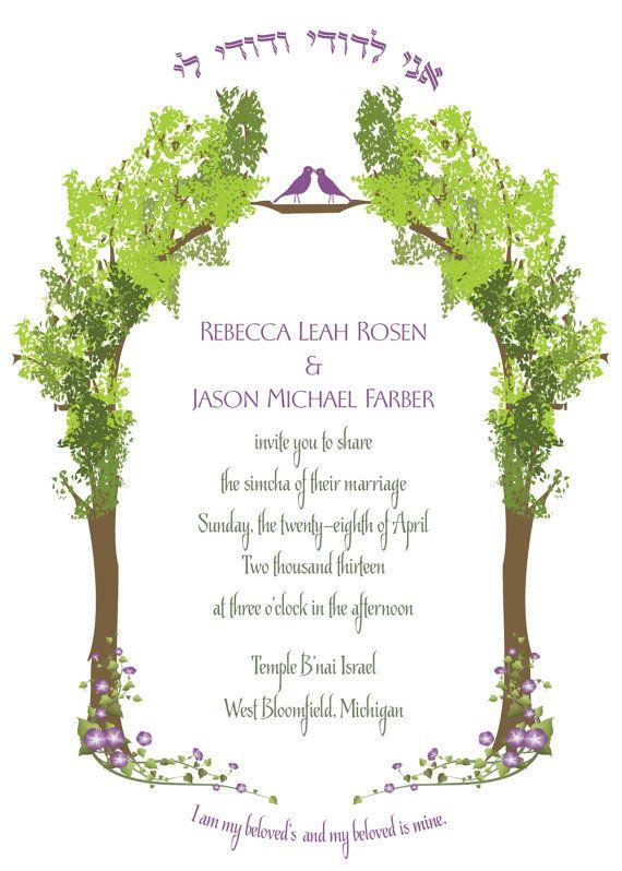 Tree Of Life Wedding Invitiation Jewish Wedding Invitations Jewish Wedding Fun Wedding Invitations
