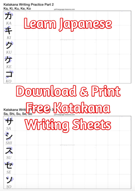 Worksheets Japanese Grammar Worksheets tons of free japanese grammar vocabulary pdf lessons learn download print katakana writing sheets