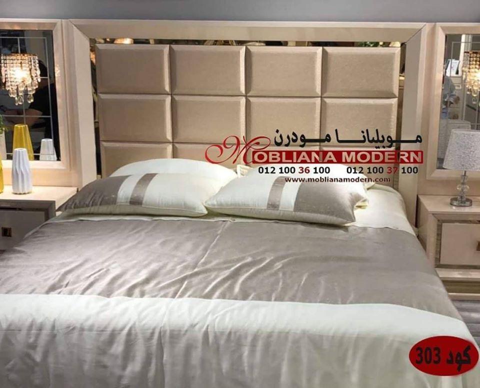 محلات اثاث كلاسيك محلات اثاث مودرن غرف نوم كلاسيك 2022 In 2021 Room Ideas Bedroom Furniture Home