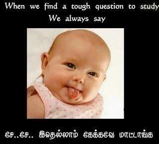Pin By Vinoth Kumar On Humour Funny Baby Jokes Baby Jokes Funny Babies