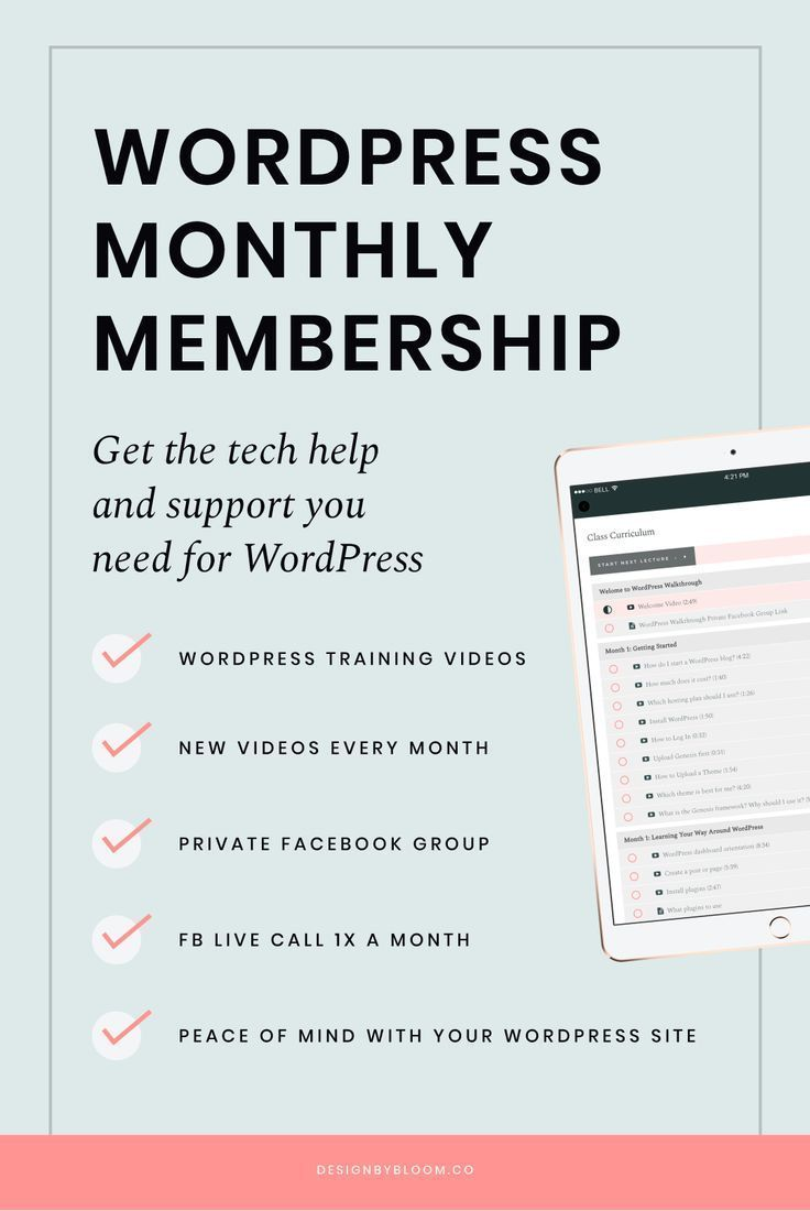 Our WordPress monthly membership is perfect for WordPress