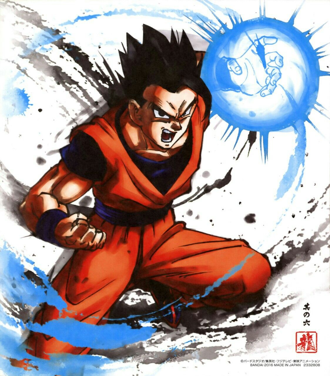 Dragon Ball Shikishi Art Collection Ultimate Gohan Manga Anime