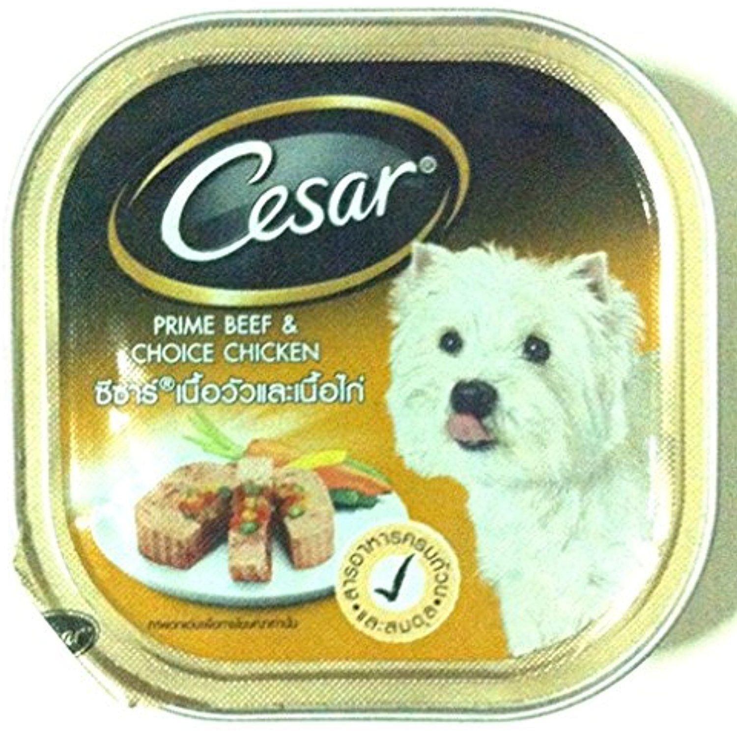 Cesar Dog Food With Beef Chicken Flavor 100 G 3 52 Oz You