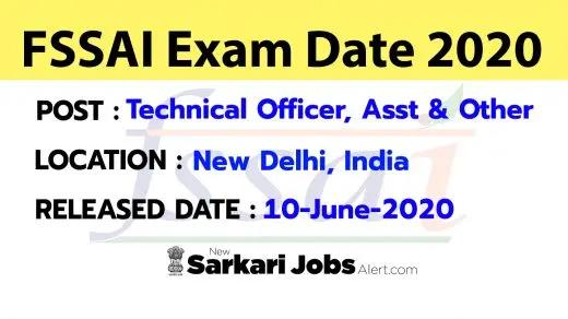 Sarkari Job Free Job Alert 2020