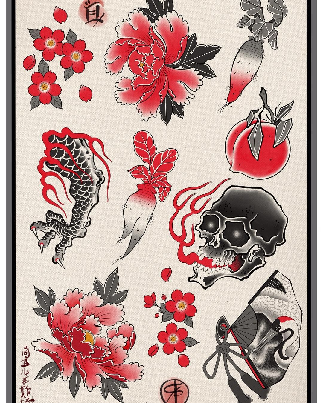 Pin By Daniel Seong On Tattoo Japanese Tattoo Japanese Tattoo Symbols Japanese Flower Tattoo