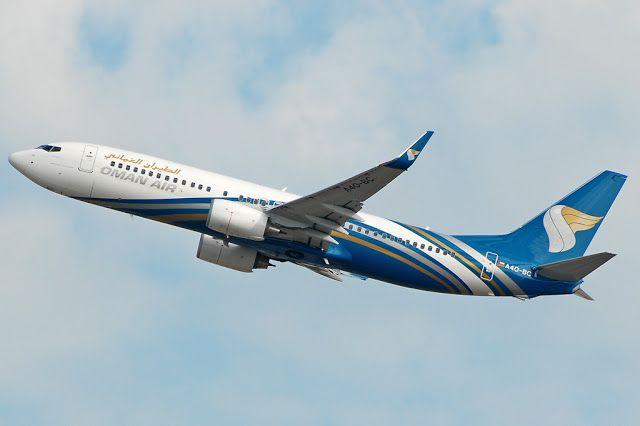 Arabian Journey الطيران الع ماني تسير رحلاتها عبر مبنى رقم 4 بمطار لندن هيثرو Oman Singapore Airlines National Airlines