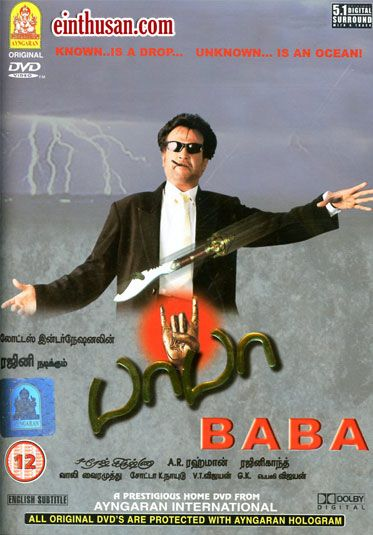 Baba (2002) Tamil Movie Online in HD - Einthusan #Rajinikanth ...