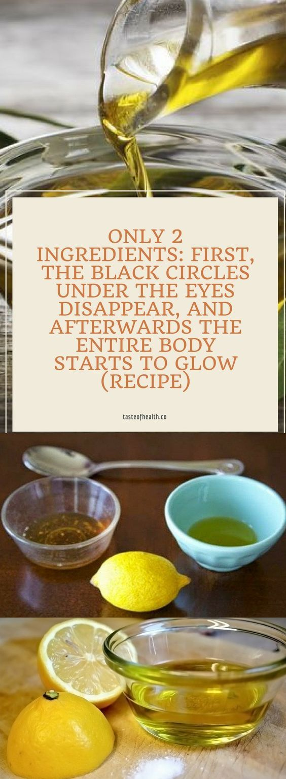 Only 2 Ingredients: First, the Black Circles Under the ...
