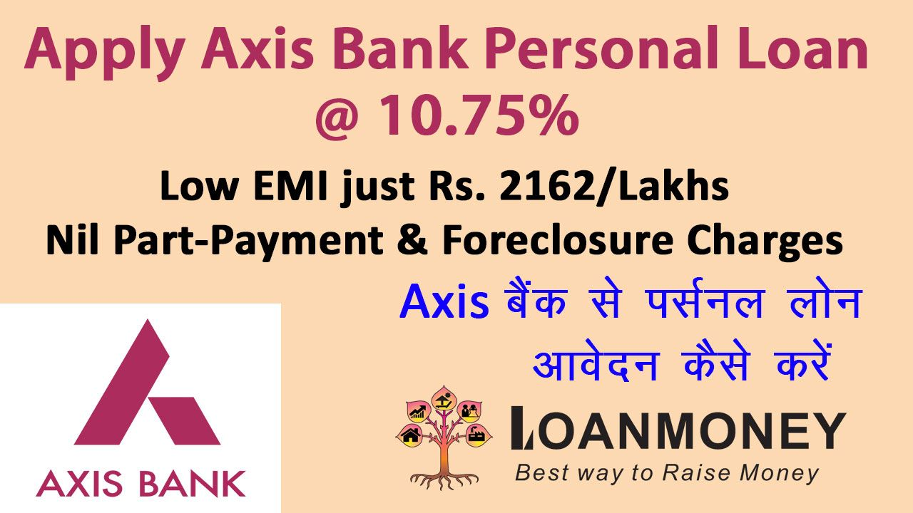 Axis Bank Personal Loan In 2020 Personal Loans How To Raise Money Loan Money
