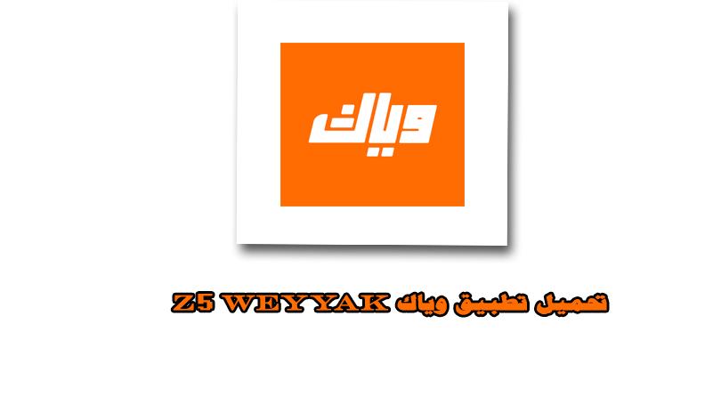 تحميل تطبيق وياك للمسلسلات الهندية للاندرويد Z5 Weyyak Indian Series تحميل تطبيق وياك Z5 Weyyak للمسلسلات الهندية يمكنك من الوصول الى المئ Letters App Symbols