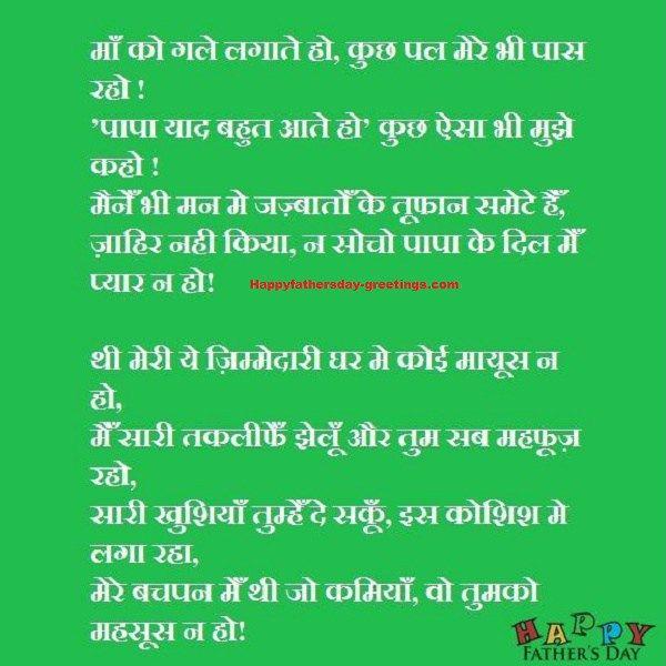 Advance Fathers Day Quotes In Hindi English Malayalam Telgu Marathi