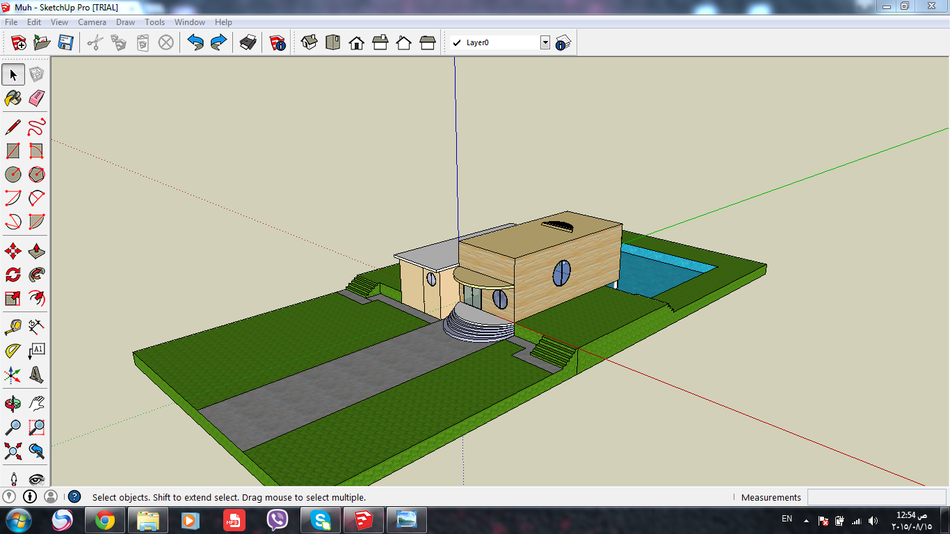 #First #Sketchup #Work #Isometric