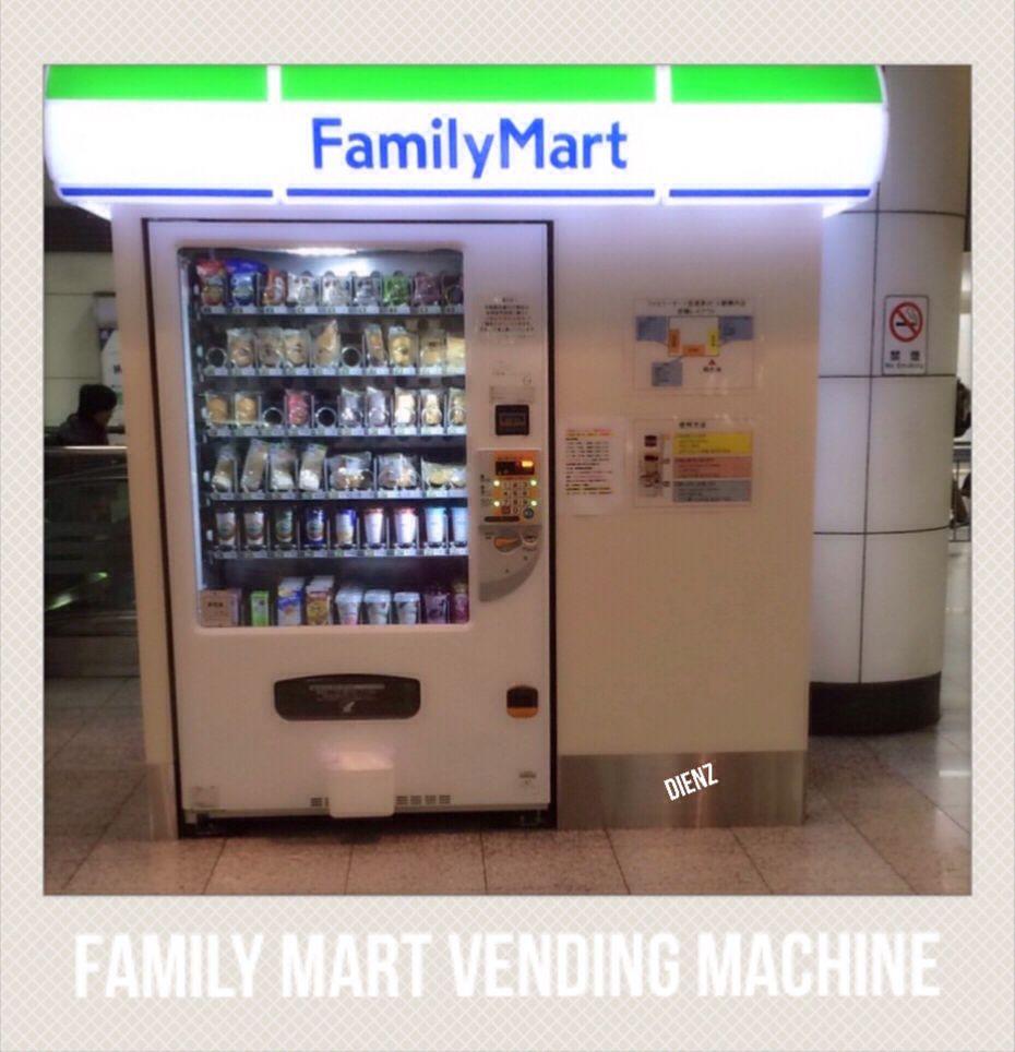 1e34a42b5 Vending machine | VENDING MACHINE CRAZE [$] | Vending machine, Jukebox