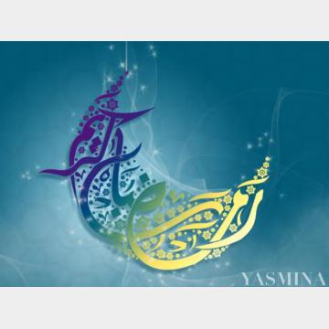 تصفحي بالصور أجمل معايدات شهر رمضان Great Wave Artwork Art