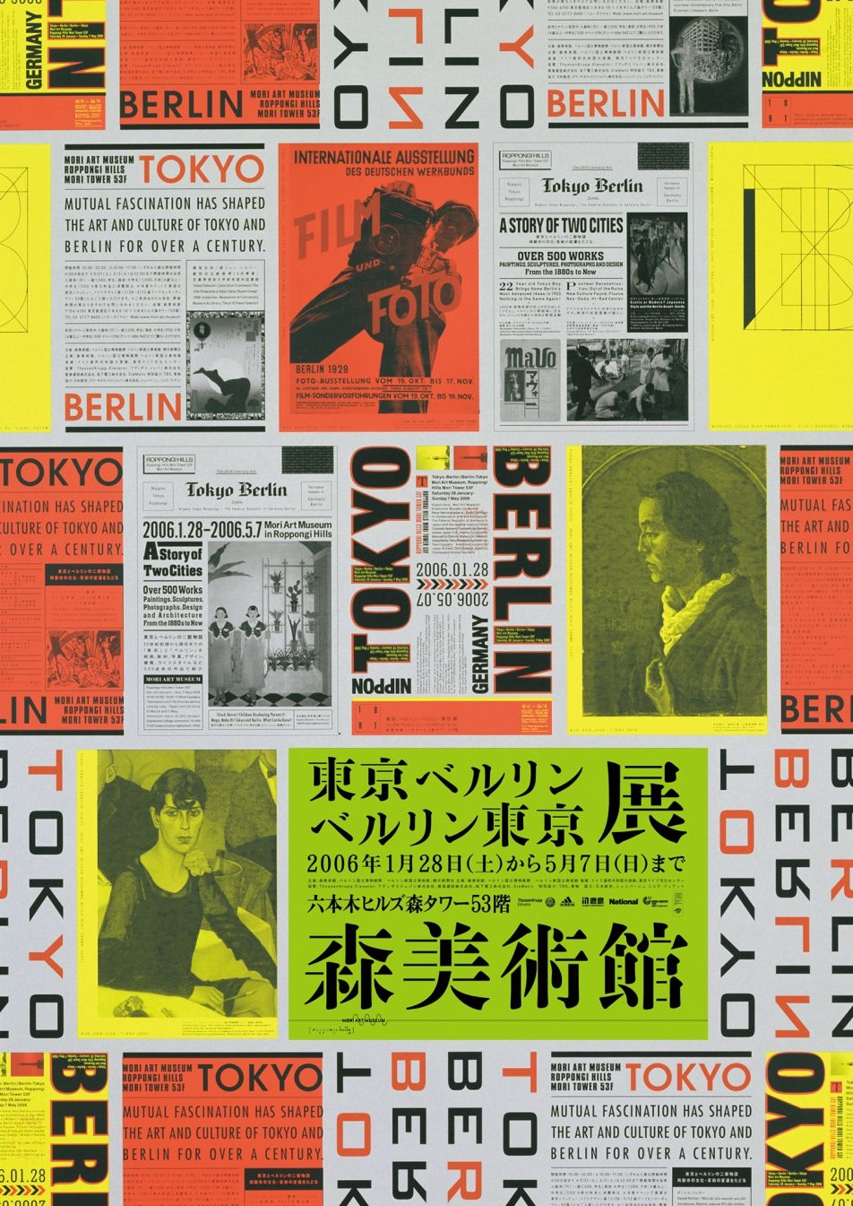 Poster design company - The Gurafiku Archive Of Japanese Graphic Design Is A Collection Of Visual Research Surveying The History Of Graphic Design In Japan