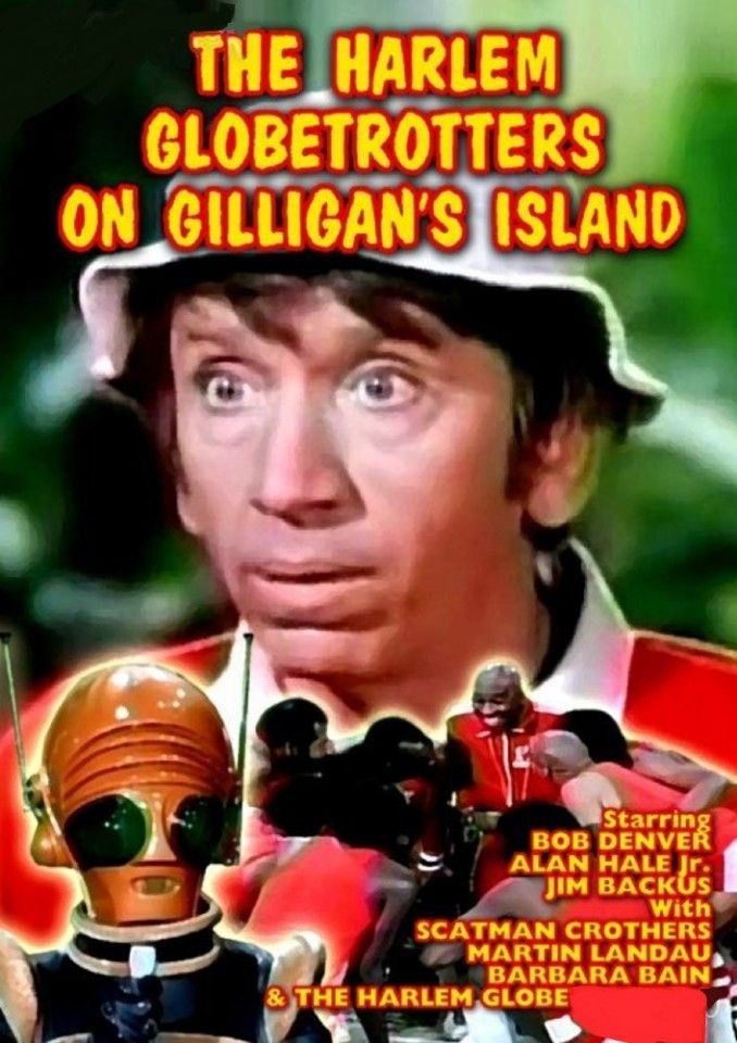 THE HARLEM GLOBETROTTERS ON GILLIGAN S ISLAND DVD 1981
