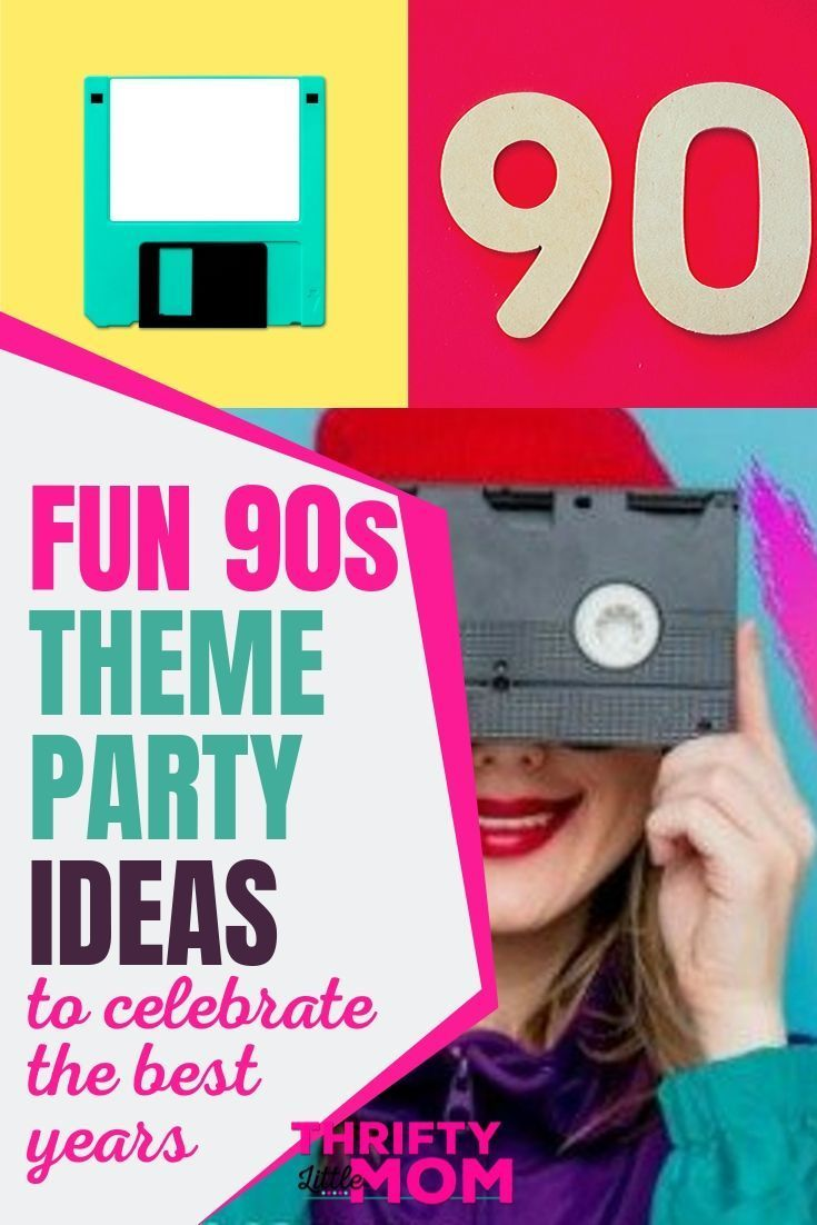 Ultimate Guide to 90s Theme Party Ideas Plan an epic 90s party with these fun decorations, outfits, and theme ideas. Love the DIY backdrops and costume inspiration - perfect to celebrate a 30th birthday party.