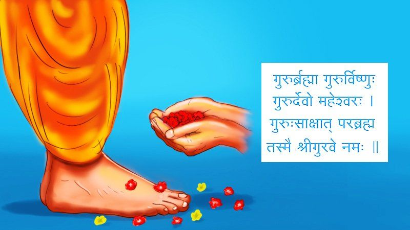 Guru Purnima 10 Sanskrit Slokas About Guru From Vedic Texts In 2020 Guru Purnima Happy Guru Purnima Guru Purnima Messages