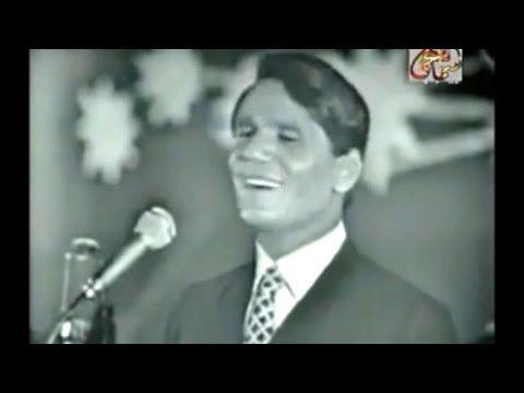 اجمل اغنية من عبد الحليم حافظ زي الهوى حفلة رائعة كاملة